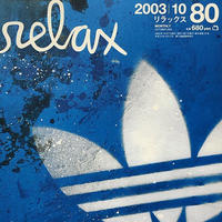 relax 2003/10