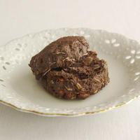 ロンドン生スコーン 冷凍「チョコレート」1個