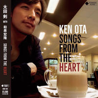 SongsFromTheHeart/太田剣with和泉宏隆(SRMS-001)