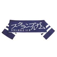 【SCRAMBLE GUM】タオル