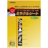 水転写シール作成キット トナーインク専用 透明地タイプ 5冊セット