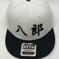 八郎 漢字  キャップ フラットキャップ OTTO スナップバック
