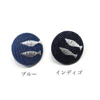 SAKANA Denim Pin Batch  [ Indigo / Blue ]