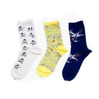 GARA SOCKS [ Ladies ]