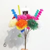 紙の花のブーケ  6〜8. 再入荷!