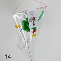 紙の花セット 1〜15