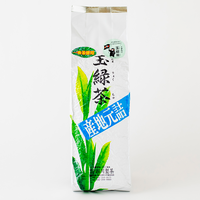 後平の香(500g)