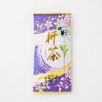 新茶 天神山の香