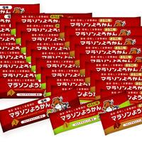 マラソンようかんアソート 30本入りお得パック(塩味10本、めろん味10本、きなこ味10本)
