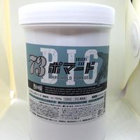 73ポマード(ソーダ) BIG 1000g