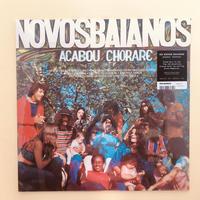 ACABOU CHORARE LP