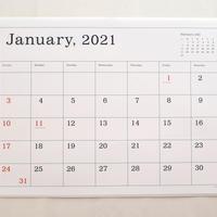 葛西薫カレンダー 2021 罫線あり