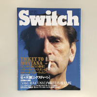 Switch 1989年12月号 [モンタナ急行の乗客]