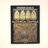 HIRONORI KIKUCHI the drawing of ALCHEMICAL GRAPHICS