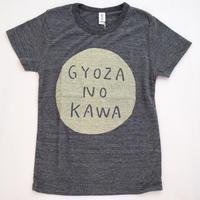 スケラッコ GYOZA NO KAWA Tシャツ