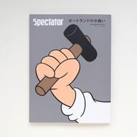 spectator vol.34 ポートランドの小商い