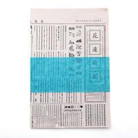 324 Print studio 花邊新聞(Pattern News)