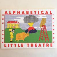 Alphabetical Little Theatre