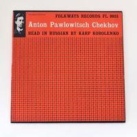 Anton Pawlowitsch Chekhov