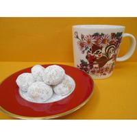 マグカップ・くるみのクッキーセット(マーガレット)