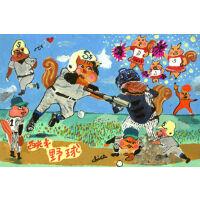 野球(スクイズ)