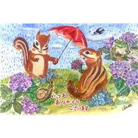 あじさいと傘(いつもありがとうございます)