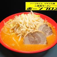 【コラボ商品×冷凍便】ボーンブロス 二郎系味噌ラーメン