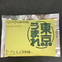 東京うまれラーメンスープ しょうゆ味