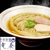 【コラボ商品×冷凍便】自家製麺 竜葵 名古屋コーチン鶏醤油そばセット