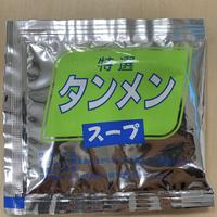 特選タンメンスープ