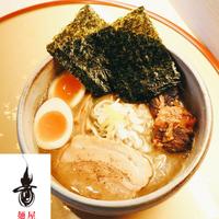 【コラボ商品×冷凍便】麺屋 音 濃厚煮干しそば セット