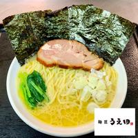 【コラボ商品×冷凍便】麺匠うえ田 家系らーめんセット