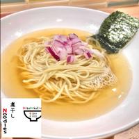 【コラボ商品×冷凍便】NiboNiboCino 塩にぼしらーめん(2食セット)