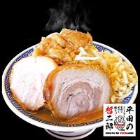 【コラボ商品×冷凍便】平田の哲二郎セット