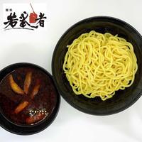 【コラボ商品×冷凍便】麺処若武者 ブラックペッパーのヘビーパンチつけ麺