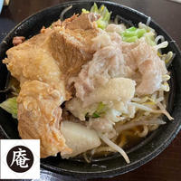 【コラボ商品×冷凍便】らーめんダイニング庵 角二郎