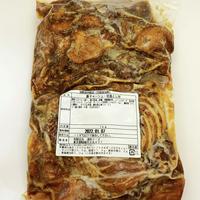 【冷凍便】豚チャーシュー切落とし1キロ