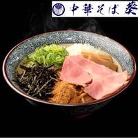 【コラボ商品×冷凍便】中華そば葵 まぜそば(味変付き)セット