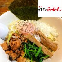 【コラボ商品×冷凍便】会津ばんだいラーメン地鶏の油そばセット