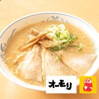 【コラボ商品×冷凍便】オーモリラーメン 上越とんこつラーメン