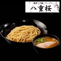 【コラボ商品×冷凍便】八重桜 濃厚魚介豚骨つけ麺セット