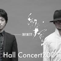 【電子チケット:第1部】ピアノ尺八INFINITY Hall Concert2021#2