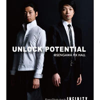 【DVD】UNLOCK POTENTIAL
