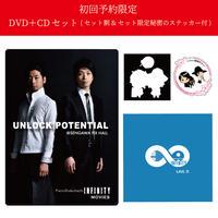 【DVD+CDセット先行予約受付開始】
