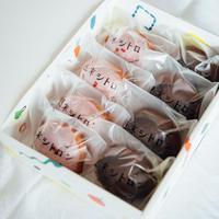 週末シトロンBOX <木苺+チョコ>