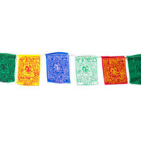 【ブータンアイテム】ルンタ(経文旗)5本セット