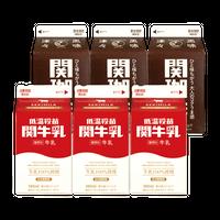 500ml 6本入り徳用セット【関牛乳×3本、関珈琲×3本】
