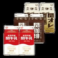 500ml 6本入り徳用セット【関牛乳×2本、関珈琲×2本、関オ・レ×2本】