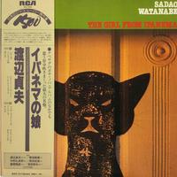 Sadao Watanabe-The Girl From Ipanema