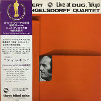 Albert Mangelsdorff Quartet-Diggin' - Live At Dug, Tokyo
